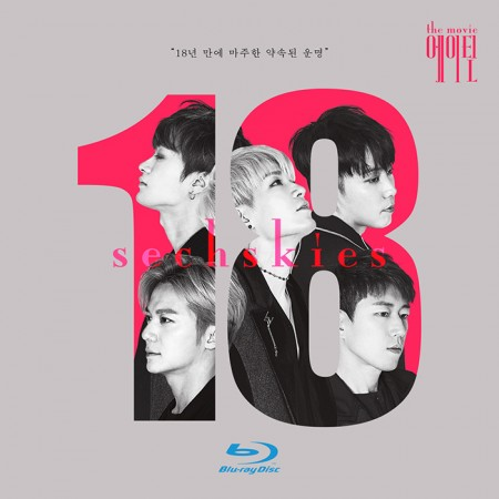 [SECHSKIES EIGHTEEN] Blu-ray